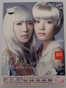 Reborn - Happiness x2 Collectors edition - Reborn快乐成双 (珍藏签名版 )/ VCD + Audio CD 2007 / Chinese Pop music duo (9787880887211)