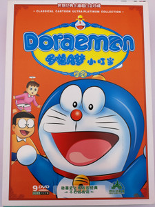 Doraemon 9DVD BOX ドラえもん Classical cartoon ultra platinum collection / Written by Fujiko Fujio / Japanese Classic Anime series - 98 Episodes / HK-1008 (9787798948196)