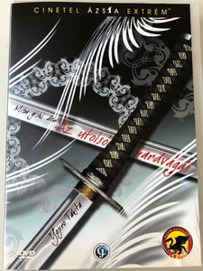 When the Last Sword Is Drawn (壬生義士伝) DVD 2002 Az utolsó kardvágás / Directed by Yōjirō Takita / Starring: Kiichi Nakai, Kōichi Satō, Yui Natsukawa, Takehiro Murata (5999882843582)