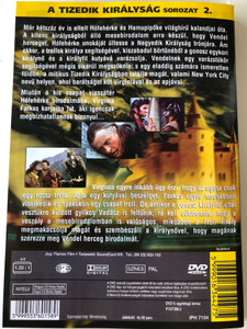 A tizedik királyság 3. DVD 2000 The 10th Kingdom part 3 / Directed by David Carson, Herbert Wise / Starring: Ann-Margret, Ed O'neill, Scott Cohen, Dianne Wiest, Rutger Hauer (5999553601589)
