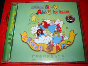 Children Study ABC By Hymn / This Audio CD contains many Christian Hyms