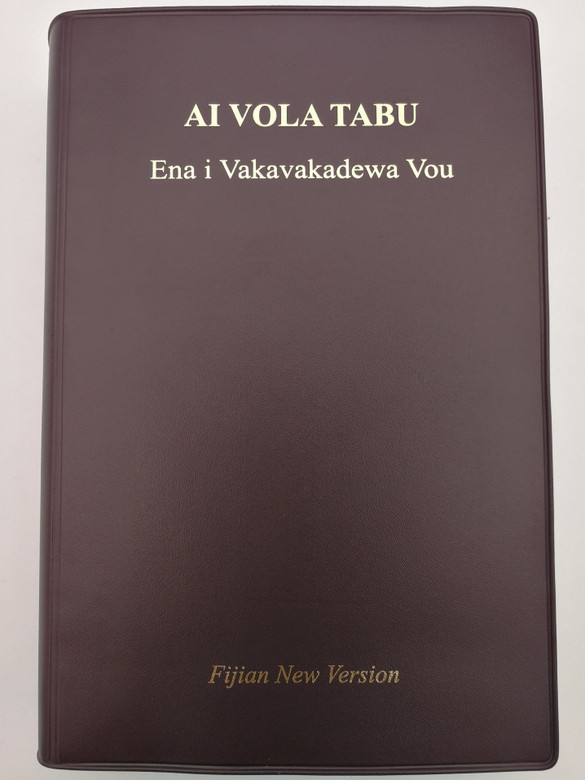 Ai Vola Tabu / Fijian New Version Holy Bible / Brown Vinyl cover / Ena i Vakavakadewa Vou / The Bible Society of the South Pacific 2017 / FNV52 (9789822177961)