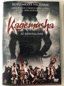 Kagemusha - The Shadow Warrior DVD 1980 Kagemusha az Árnyéklovas - 影武者 / Directed by Akira Kurosawa / Starring: Tatsuya Nakadai, Tsutomu Yamazaki, Kinechi Hagiwara (5996255737417)
