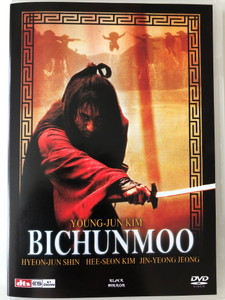 Bichunmoo DVD 2000 비천무 / Directed by Kim Young-jun / Starring: Shin Hyun-joon, Kim Hee-sun, Jung Jin-young / South Korean martial arts fantasy drama (5999882942735)
