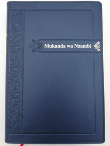 Mukanda wa Nzambi / Tshiluba language Holy Bible / Bible Society of Congo 2013 / R52PL ABRDC-ABU / Dihungila Dikulukulu - Dihungila Dihia-dihia / Black vinyl bound - red page edges (9789966276995)