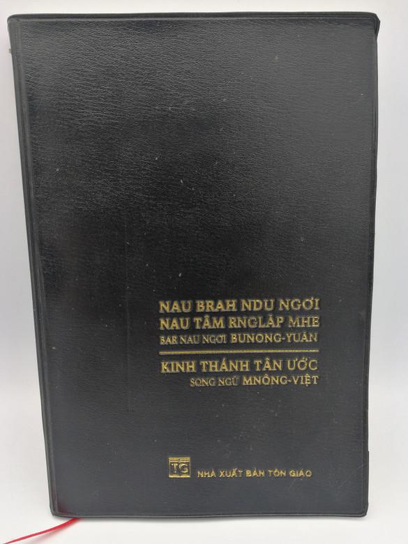 Central Mnong - Vietnamese Bilingual New Testament / Nau Brah Ndu Ngoi - Kinh Thánh Tán ước / Black Vinyl cover / Bar nau Ngoi Bunong - Yuan / United Bible Societies 2009 / CMO-VIE 262DI (9781920714857)