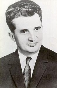 Nicolae Ceausescu era Bible in Romanian / Biblia Sau Sfinta Scriptura A Vechi...