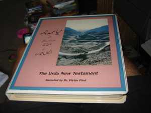 Urdu New Testament on 16 Audio Cassettes Narrated by Dr.Victor Paul by Hosanna