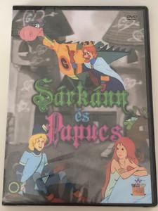 Sárkány és Papucs (Dragon & Slippers) DVD 1989 / Hungarian cartoon / Directed by Hernádi Tibor, Dargay Attila / Voices: Csákányi László, Gálvölgyi János, Sztankay István (5999542819605)