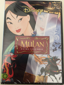 Mulan - Special edition DVD 1998 Mulan Extra Változat / Directed by Barry Cook, Tony Bancroft / Starring: Ming-Na Wen, Eddie Murphy, BD Wong, Miguel Ferrer, June Foray (5996514013412)