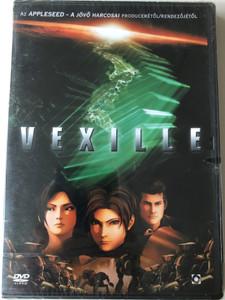 Vexille DVD 2007 ベクシル 2077 / Directed by Fumihiko Sori / Starring: Meisa Kuroki, Yasuko Matsuyuki, Shosuke Tanihara (5999544256156)
