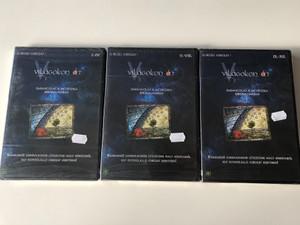 Világokon át DVD SET 1999-2001 Across Worlds / Episodes 1-12 / Directed by Lőrincz Gabriella / Barangolás a metafizika birodalmában (1-12. rész) / Wandering in the realm of metaphysics / 12 részes sorozat - 3 DVD (VilagokonAtSET)