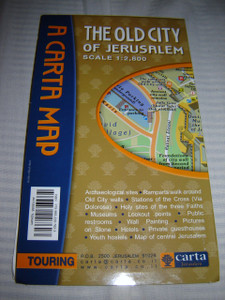 A CARTA MAP - THE OLD CITY OF JERUSALEM / Scale 1:2,800 / Archaeological Sites