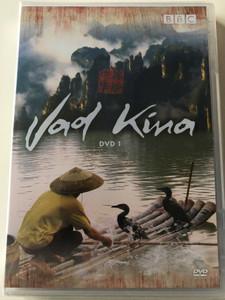 Wild China 1. DVD 2008 Vad Kína 1. DVD / BBC Nature Documentary Series / Narrated by Bernard Hill, David Suzuki / Executive producer: Brian Leith (5996473004650)