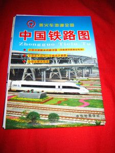 Railway Line Map Of China 2011 / Zhongguo Tielu Tu / Railway Line Detail (Hig...