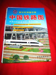 Railway Line Map Of China 2011 / Zhongguo Tielu Tu / Railway Line Detail (Hig...