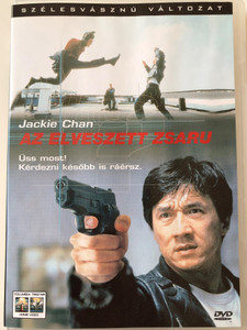 Who Am I? (我是誰) DVD 1998 Az elveszett zsaru / Directed by Jackie Chan, Benny Chan / Starring: Jackie Chan, Michelle Ferre, Mirai Yamamoto, Ron Smerczak (5996255702453)
