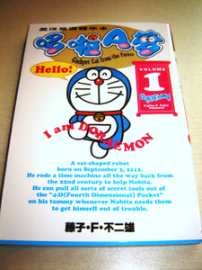 DORAEMON 1 English-Chinese Children's book Fujiko F. Fujio / Volume 1 I am Do...