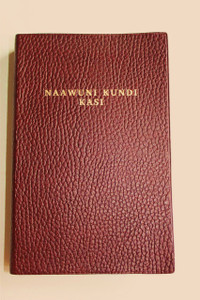 Dagbani Bible / Naawuni Kundi Kasi / 052P / The first Bible in Dagbani Langua... (9789964000837)