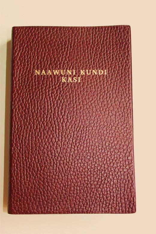 Dagbani Bible / Naawuni Kundi Kasi / 052P / The first Bible in Dagbani Langua... (9789964000837)