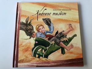 Kedvenc Meséim - Magyar Népmesék by Faragó Kálmán / My favorite stories - Hungarian Folk tales / Klub Publishing 2008 / Drawings by Mandula Éva / Hardcover (9789630650953)