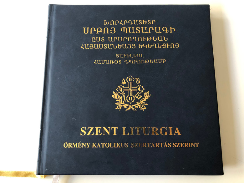 Armenian Catholic Holy Liturgy by Zsigmond Benedek / Szent Liturgia - Örmény katolikus szertartás szerint / Szent István Társulat 2006 / Hardcover (9633611946)