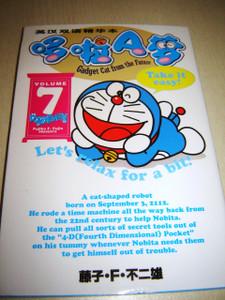 DORAEMON 7 English-Chinese Children's book Fujiko F. Fujio / Volume 7 Lets Re...
