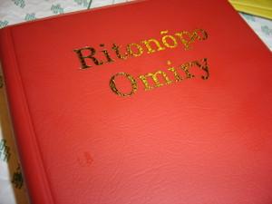 Ritonopo Omiry / O Novo Testamento na Lingua Apalai / Apala is a Caribbean language