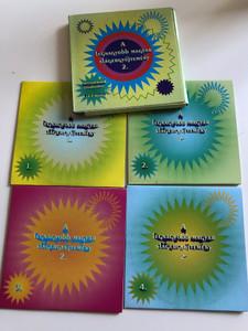 A legnagyobb magyar slagergyujtemeny 2. / Partyzenekarok eloadasaban / EMI 4x Audio CD Set / 6420565005083