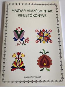 Magyar hímzésminták kifestőkönyve / Editor: Horváth Ágnes / Coloring book of Hungarian Embroidery (9789634090281)