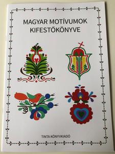 Magyar motívumok kifestőkönyve / Editor: Horváth Ágnes / Tinta Könyvkiadó / Coloring Book of Hungarian Motifs (9789634090038)