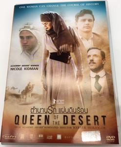 Queen of the desert DVD 2015 / Directed by Werner Herzog / Starring: Nicole Kidman, James Franco, Damian Lewis, Jay Abdo (8858876748371)
