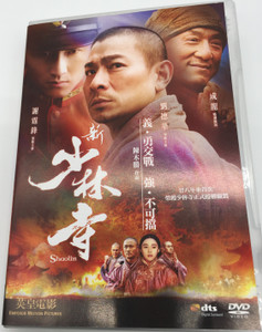 Shaolin DVD 2011 新少林寺 / Directed by Benny Chan / Starring: Andy Lau, Nicholas Tse, Jackie Chan, Fan Bingbing (4897033391276)