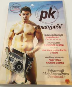 PK DVD 2014 Thai release / Directed by Rajkumar Hirani / Starring: Aamir Khan, Anushka Sharma, Sushant Singh Rajput, Boman Irani (8858731727480)