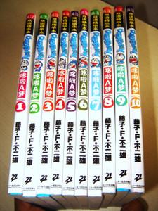 DORAEMON Children's book / Fujiko F.Fujio / 10 Books Set / Gadget Cat From Fu...
