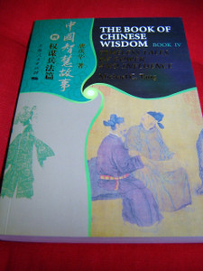 The Book of Chinese Wisdom: Timeless Tales of Power and Influence Bk. 4