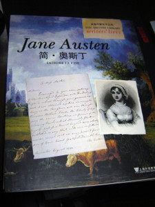 Jane Austen /THE BRIITISH LIBRARY writers' lives / in English Language by DEI...