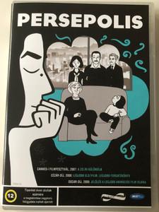 Persepolis DVD 2007 / Directed by Marjane Satrapi, Vincent Paronnaud / Starring (voices): Chiara Mastroianni, Catherine Deneuve (5998133160133)