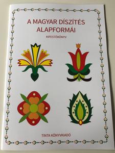 A magyar díszítés alapformái / Kifestőkönyv / editor: Horváth Ágnes / Tinta Könyvkiadó / Basic forms of Hungarian decoration / Coloring book (9789634090168)