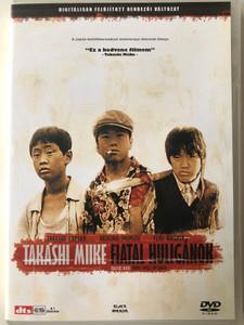 Young thugs: Nostalgia DVD 1998 Fiatal Huligánok / Directed by Takashi Miike / Starring: Takeshi Caesar, Setsuko Karasuma, Yuki Nagata, Toshikazu Nakaba / (岸和田少年愚連隊・望郷