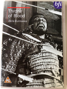 Throne of Blood DVD 1957 蜘蛛巣城 / Directed by Akira Kurosawa / Starring: Toshiro Mifune, Isuzu Yamada, Takashi Shimura (5035673005330)