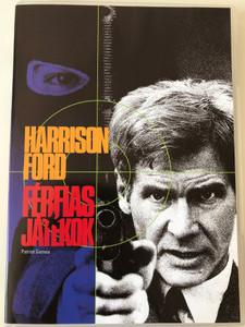 Patriot Games DVD 1992 Férfias Játékok / Directed by Phillip Noyce / Starring: Harrison Ford (5996051320370)