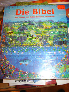 German Illustrated Bible for Children / Die Bibel / mit Bildern von Esben Hanefelt Kristensen
