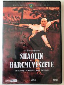 Martial Arts of Shaolin DVD 1986 南北少林 / Directed by Chia-Liang Liu / Starring: Jet Li, Huang Qiuyan, Hu Jianqiang, Yu Chenghui, Yu Hai (5999882942223)