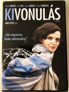 Désengagement DVD 2007 Kivonulás / Directed by Amos Gitai / Starring: Juliette Binoche, Jeanne Moreau, Dana Ivgy (5999048924957)