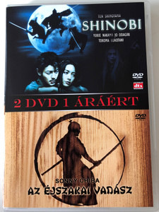 Shinobi - Heart Under Blade (2005) - Hunter in the Dark (1979) 2 in 1 DVD Shinobi - Az éjszakai vadász / Directed by Ten Shimoyama, Hideo Gosha / Starring: Yukie Nakama, Joe Odagiri, Tatsuya Nakadai, Yoshio Harada, Tetsuro Tamba (5999882942803)