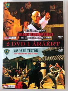 Martial Arts of Shaolin (1986) - Iron Bodyguard (1973) 2 in 1 DVD Shaolin Harcművészete - Vasoklű testőr / Directed by Chia Liang Liu, Chech Chang / Starring: Jet Li, Huang Qiuyan, Kuan Tai Chen, Hua Yueh, Lily Li (5999882942797)