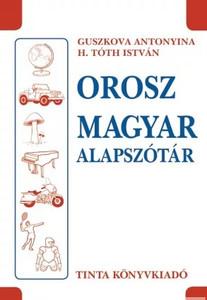 Orosz-magyar alapszótár / by Guszkova Antonyina, H. Tóth István / Tinta könyvkiadó / Russian - Hungarian Basic Dictionary (9789634090984)