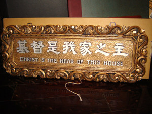 CHRIST IS THE HEAD OF THIS HOUSE - Plaquette Board to hang in your Church, Of...