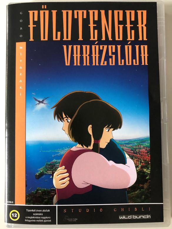 Gedo senki DVD 2006 Földtenger Varázslója / Directed by Goro Miyazaki / Starring: Bunta Sugawara, Junichi Okada, Aoi Teshima / Tales from Earthsea (5998133186638)
